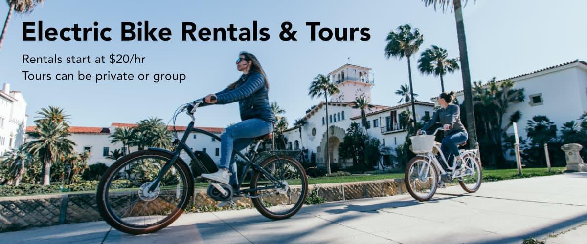 electric bike rental santa barbara